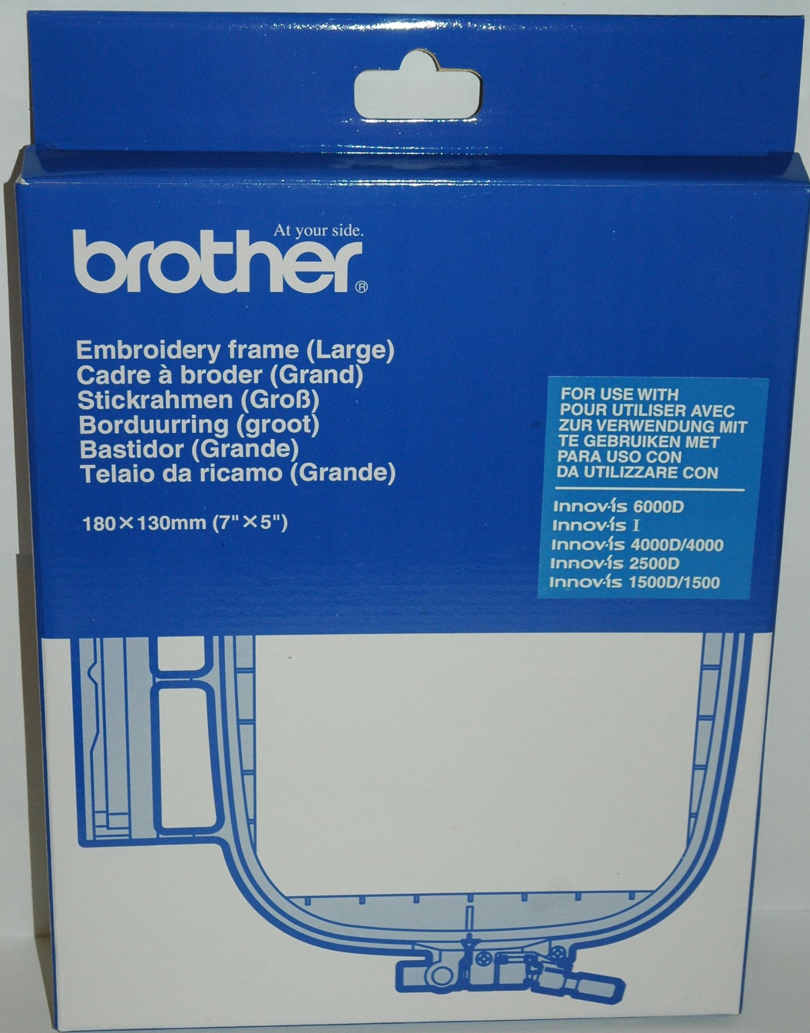 Brother EF75 Embroidery Frame Hoop
