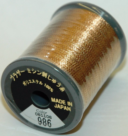 Brother Embroidery Machine Thread Metallic Polyester - Copper