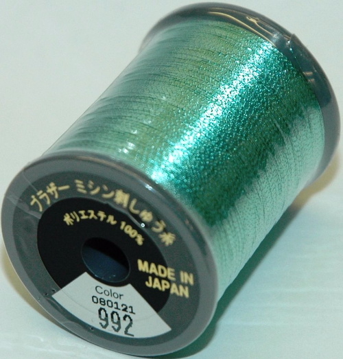 Brother Embroidery Machine Thread Metallic Polyester - Peppermint