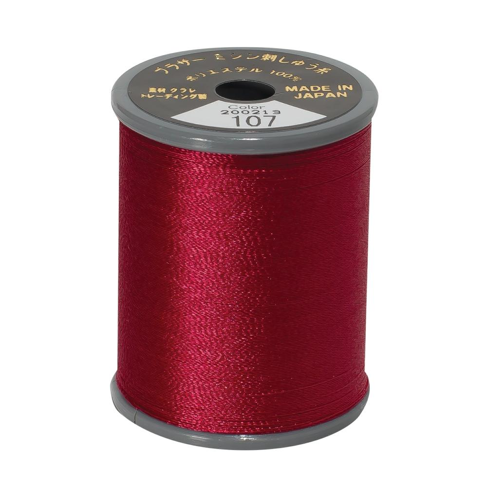 Brother Embroidery machine Thread Polyester Dark Fuchsia A817.107