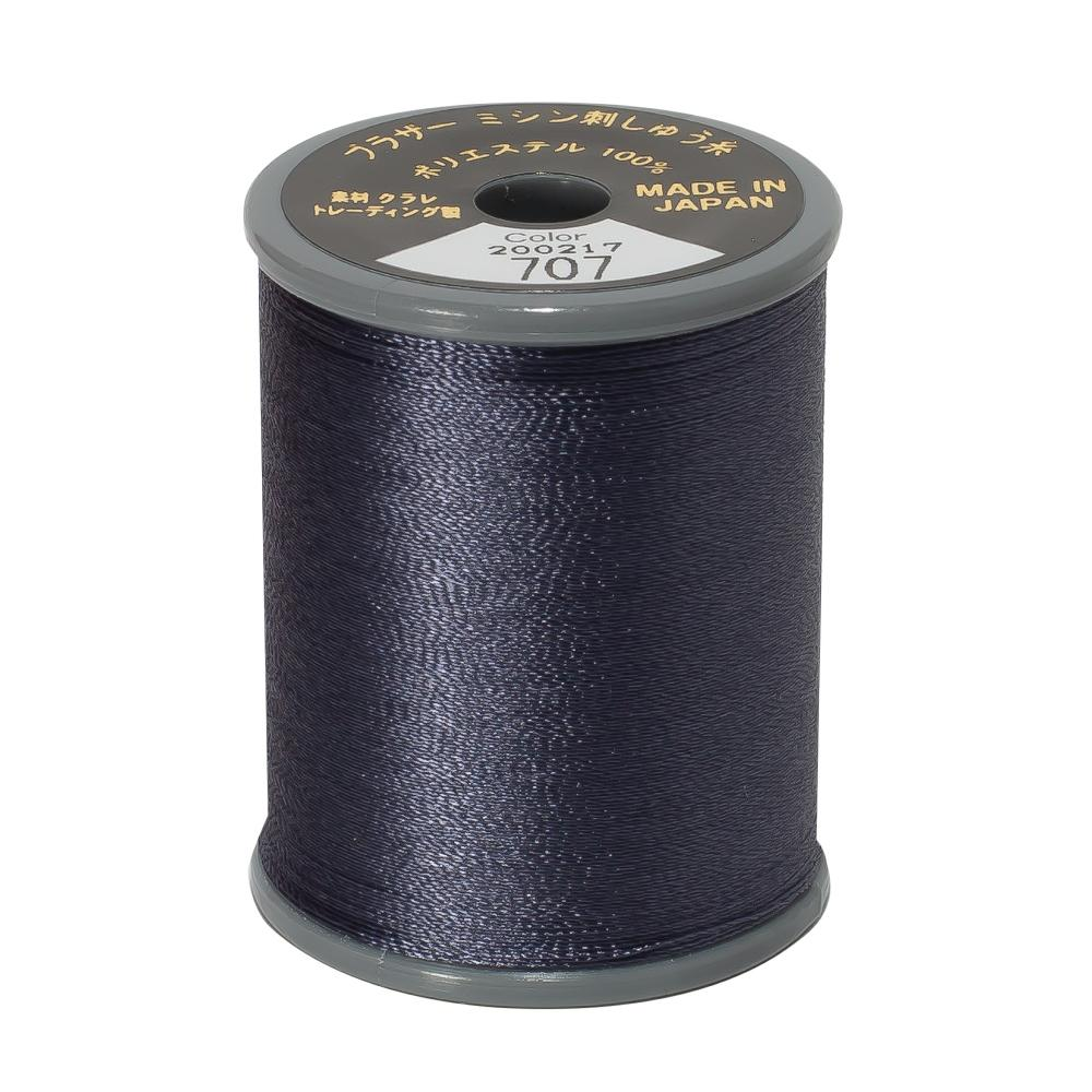 Brother Embroidery machine Thread Polyester Dark Grey A817.707