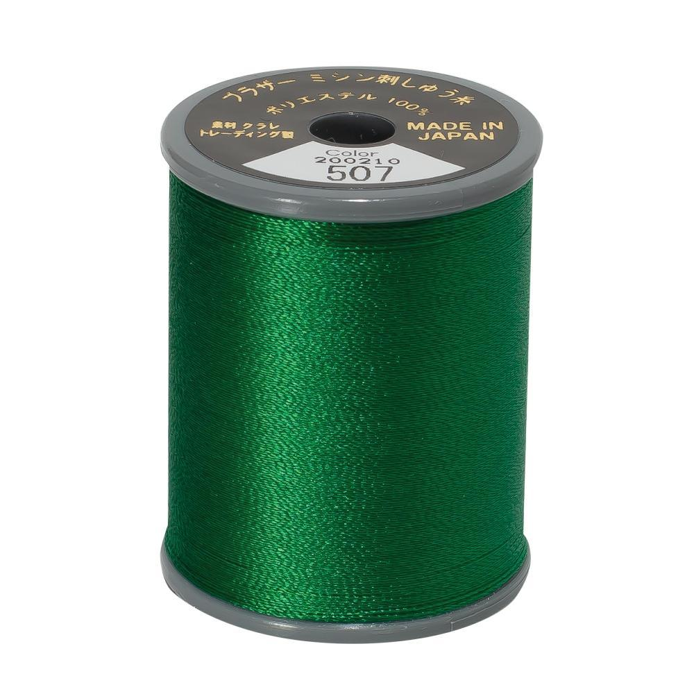 Brother Embroidery machine Thread Polyester Emerald Green A817.507