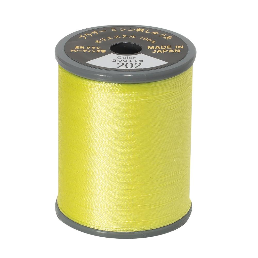 Brother Embroidery machine Thread Polyester Lemon Yellow A817.202
