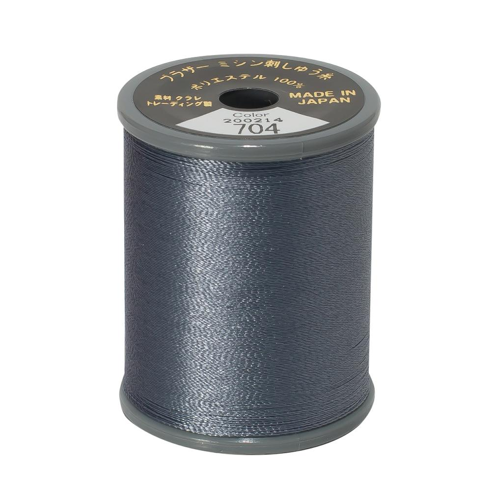 Brother Embroidery machine Thread Polyester Pewter A817.704