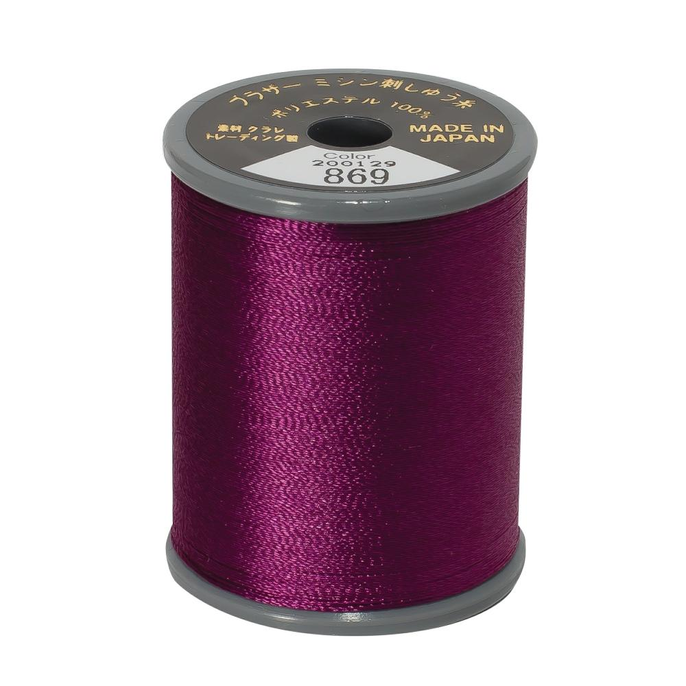 Brother Embroidery machine Thread Polyester Royal Purple A817.869