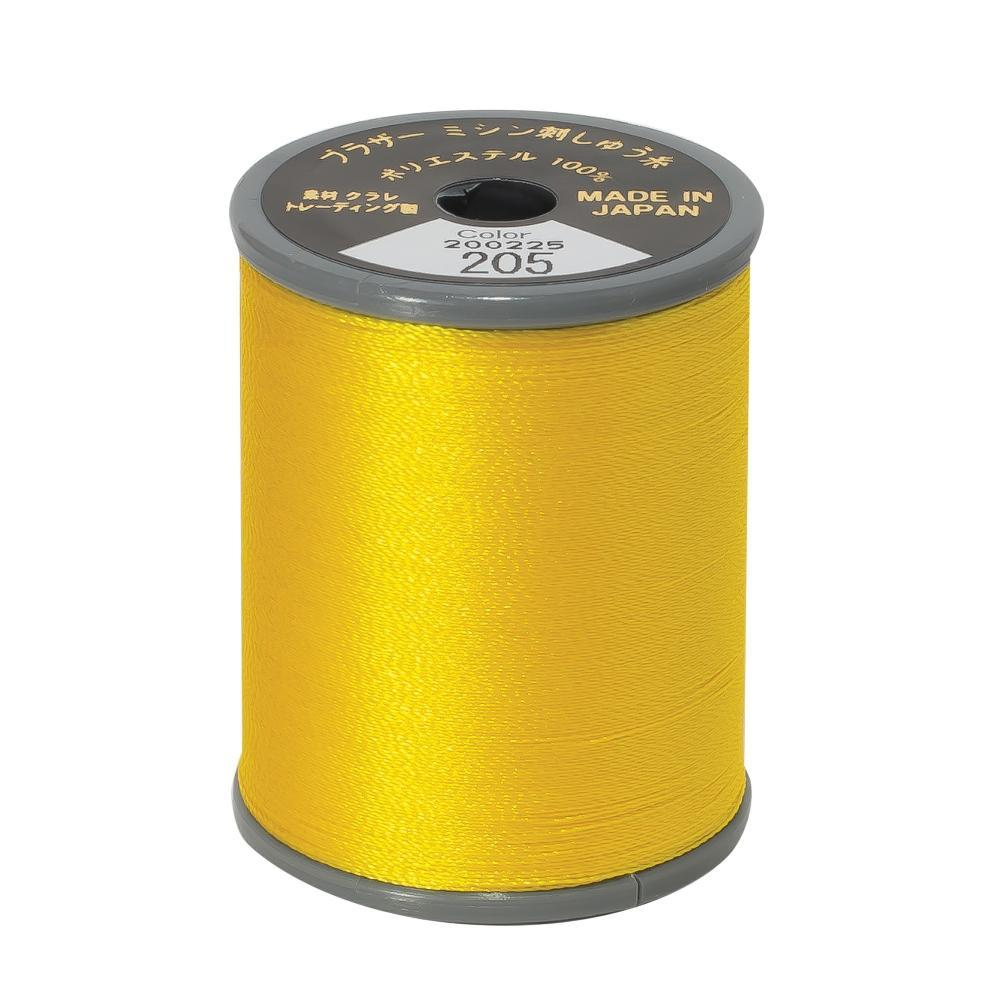 Brother Embroidery machine Thread Polyester Yellow A817.205