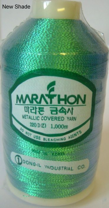 Marathon Rayon Embroidery Machine Thread Metallic - 3022