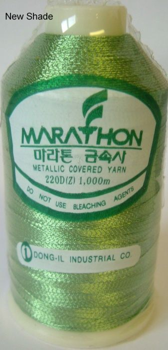 Marathon Rayon Embroidery Machine Thread Metallic - 3023