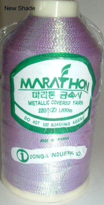 Marathon Rayon Embroidery Machine Thread Metallic - 3024
