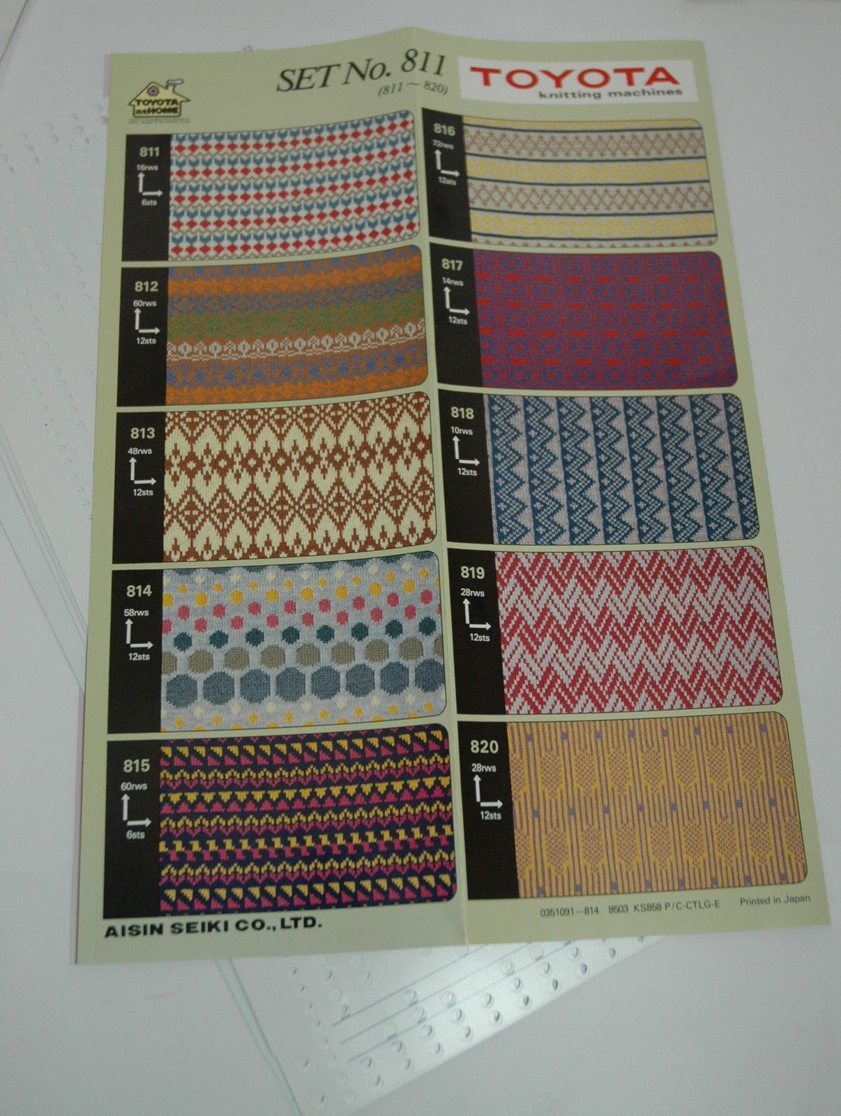 Pre Punched Pattern Card Sets Toyota 858 Knitting Machines 12