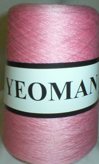 Yeoman Supersheen Acrylic Yarn Knitting Machine Petal Y188.033